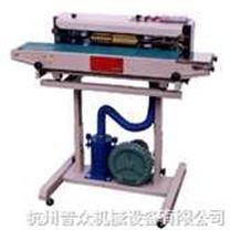 DBF-1000型自動充氣薄膜封口機-杭州普眾機械