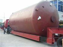 大型1-150立方钢衬塑储罐/贮罐/化工储罐/防腐储罐