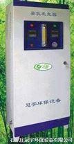 滄州保定衡水臭氧發生器