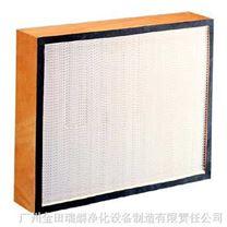 -GMP认证高效过滤器 高效空气过滤器 广州高效过滤器 耐高温高效过滤器
