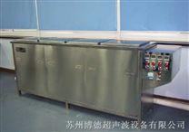 多槽式超聲波清洗機,蘇州五金零件清洗機,南京散熱器超聲波清洗機