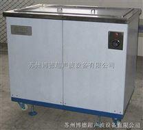 单槽清洗机,五金机械零件清洗机,苏州电镀厂用超声波清洗机