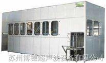 汽摩配件超声波清洗机,苏州汽车零件清洗机,上海大型清洗机