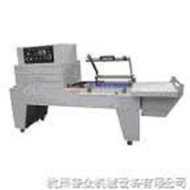 FQS-450 连续式封切热收缩包装机-杭州普众机械