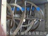 WLDH螺带混合机