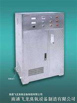 變頻高效水冷卻臭氧發生器