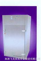 多功能臭氧滅菌柜系列