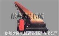 QD80轻型带式输送机 输送机