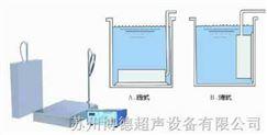 苏州昆山无锡南京杭州上海天津投入式超声波清洗机