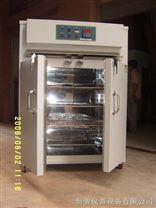 精密熱風循環烤箱