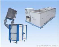 供應工業超聲波清洗機