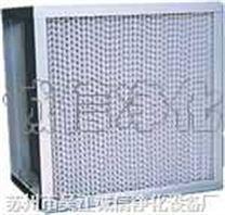 高效空气过滤器,高效过滤器生产厂家诚信净化设备