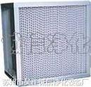 净化空调过滤器,洁净室耗材高效过滤网