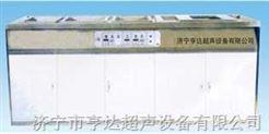 轴承|铸件超声波清洗机
