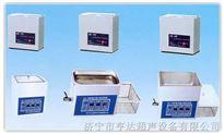 HD-一体台式超声波清洗机