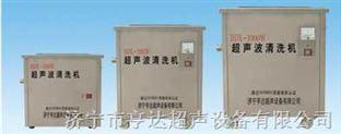 HD-一体式超声波清洗机