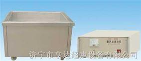 分體式超聲波清洗器應用范圍