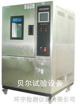高低温湿热(交变)试验箱