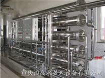 上海EDI超纯水设备厂家