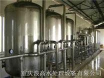 沃藍工業用水處理設備