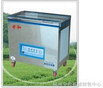 鱼干真空包装机械/食品真空包装机械/小型真空包装机械