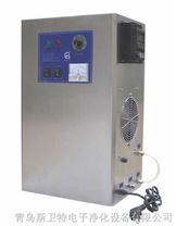 广东佛山臭氧发生器 肇庆臭氧发生器 东莞臭氧发生器