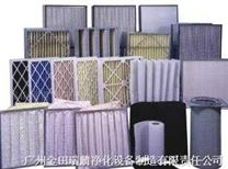 广州中效过滤器|广州初效过滤器|广州粗效过滤器