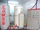 洗浴中心电热水锅炉