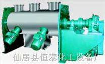 LDH系列卧式螺带混合机