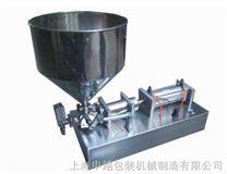 臥式氣動膏體灌裝機