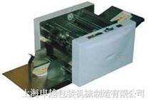 纸盒印字打码机