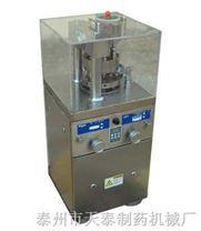 ZP5系列旋转式压片机