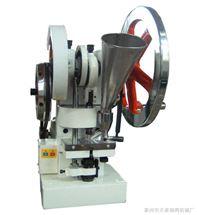 TDP-1.5T-单冲压片机