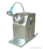 荸荠式糖衣机