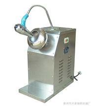 BY-200型荸薺式糖衣機