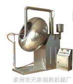 天泰荸荠式糖衣机