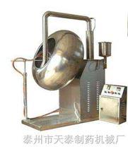天泰荸薺式糖衣機