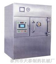 TWZ型真空微波干燥機