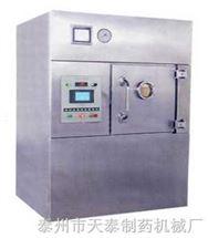 TWZ-真空微波干燥機