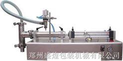 卧式气动液体灌装机(单头/双头) SHWG-D/SHWG-S型