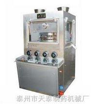 ZP35A-旋转式压片机厂家