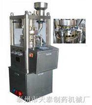 ZP198旋轉式壓片機