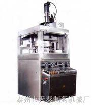 板兰根茶,神曲茶专用压片机