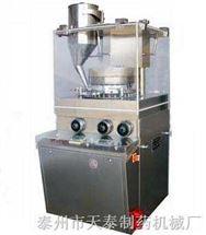 ZPY100-旋转式压片机