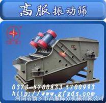高效直线振动筛-振动筛0373-5700833