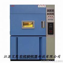 SN系列氙灯耐气候老化试验箱