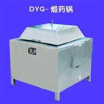 DYJ-600煅药机技术参数