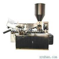 GF-801型耦合剂软管灌装封尾机