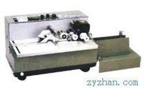 墨轮印字机