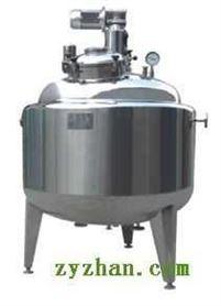 供应不锈钢反应罐